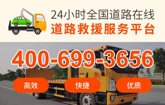 上海道路救援.png